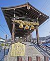 Suwa taisha Shimosha Harumiya , 諏訪大社 下社 春宮 - panoramio (2).jpg