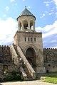 Svetitskhoveli Cathedral - Mtskheta – 05.jpg