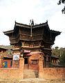 Swasthani Temple Prabina 09.JPG