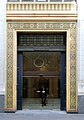 Sydney Building Deco Doorway (30753135026).jpg