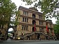 Sydney Hospital - Sydney NSW (12866031634).jpg