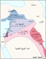 Sykes-Picot-1916-ar.png