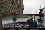 Billboard with portrait of Assad and the text God protects Syria on the old city wall of Damascus 2006.