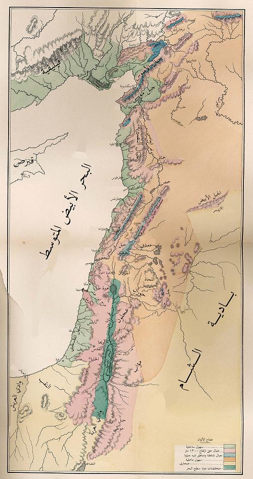 Syria physical map-2-ar