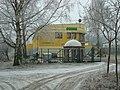 "Szczecin-Kijewo,ul.Kalenicka 6 ""ORING"" - panoramio.jpg"