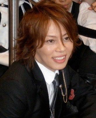 Takanori Nishikawa - Nishikawa at Kinokuniya Bookstore New York City, in April 2008
