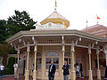 TDL The East Gate Guest Reception.jpg