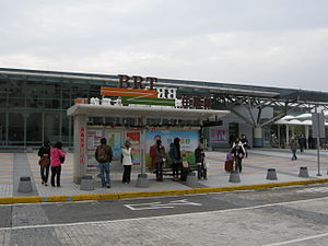 Taibao - Chiayi Bus Rapid Transit stop in front of THSR Chiayi Station in Taibao