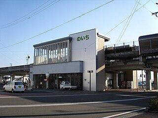 Noichi Station Railway station in Kōnan, Kōchi Prefecture, Japan