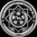 TM-2011-50manat-Aşgabat-a.png