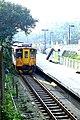 TRA DRC1034 at Haikeguan Station 20160429.jpg