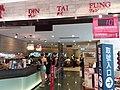 TW 台灣 Taiwan 台北 Taipei City 信義區 Xinyi District Taipei 101 shopping mall Din Tai Fung August 2019 SSG 06.jpg