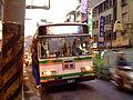 Taipei Bus Route 624.jpg