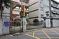 Taipei Municipal Xisong Elementary School West Gate 20161011.jpg