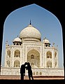 Taj Mahal ppl silhouette.jpg