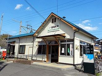 Takagimachi Station - Takagimachi Station in May 2013