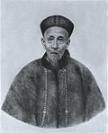 Tan Zhonglin.jpg