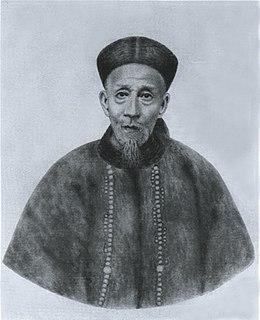 Tan Zhonglin Qing dynasty politician