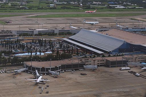 Taoyuan International Airport, Taiwan (8336946440)