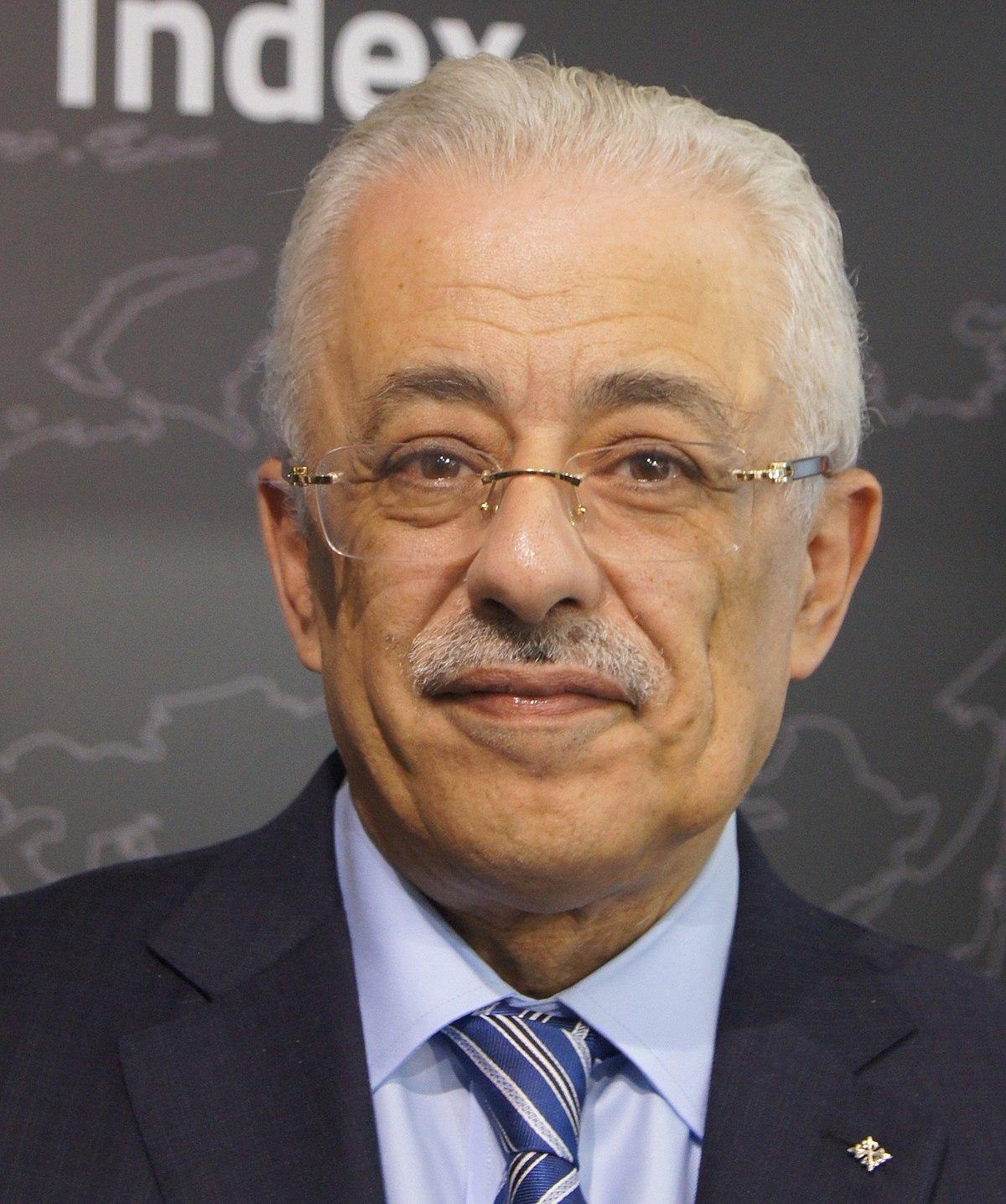 طارق شوقي ويكيبيديا