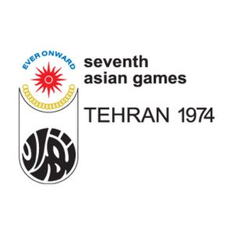 1974 Asian Games - Image: Tehran 1974 seventh asian games