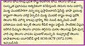 Telugu.jpg