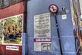 Temple Bar (Dublin, Ireland) (8114781833).jpg