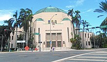 Temple Beth Shmuel Montessori School Miami Beach Fltemple Beth Sholom  Chase Ave Miami Beach Fl