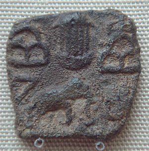 History of Sri Lanka - Pandyan Kingdom coin depicting a temple between hill symbols and elephant, Pandyas, Sri Lanka, 1st century CE.