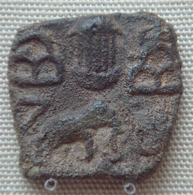 Panyan Coin.jpg.