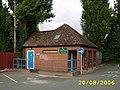 Tenbury Toilets - geograph.org.uk - 222567.jpg
