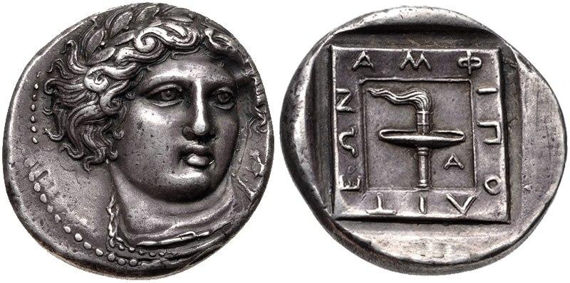 Tetradrachm, 364-363 BC, Amphipolis