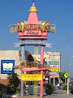 Thailand Plaza in Thai Town