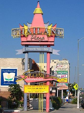 Thai Town, Los Angeles - Thailand Plaza in Thai Town