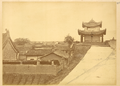 The Battlemented City Wall of Hanzhong Fu with a Watchtower to the Right. Shaanxi Province, China, 1875 WDL2088.png
