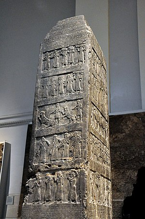 The Black Obelisk of Shalmaneser III, 9th century BC, from Nimrud, Iraq. The British Museum.jpg