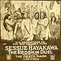 The Death Mask (1914) - Ad 1.jpg