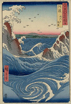 Famous Views of the Sixty-odd Provinces - Naruto Whirlpools, Awa Province, 1855 Hirosige