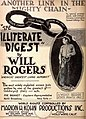 The Illiterate Digest (1920) - 1.jpg