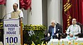 The Minister of State (Independent Charge) for Consumer Affairs, Food and Public Distribution, Professor K.V. Thomas addressing at the inauguration of the Centenary Celebrations of the National Test House (NTH), in Kolkata.jpg