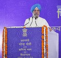 The Minister of State for Housing and Urban Affairs (IC), Shri Hardeep Singh Puri addressing the gathering at the foundation stone laying ceremony of Vanijya Bhawan, at Akbar Road, in New Delhi on June 22, 2018.JPG