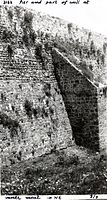 The Police station and Acre Wall. Acre, Old City (SRF 5; 284).II.jpg