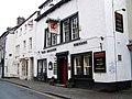 The Red Dragon, Kirkby Lonsdale - geograph.org.uk - 1809016.jpg