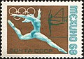 The Soviet Union 1968 CPA 3645 stamp (Women's Artistic Gymnastics. Stag Jump).jpg