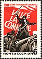 The Soviet Union 1971 CPA 3991 stamp (Fighting at the Barricades).jpg