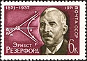 The Soviet Union 1971 CPA 4043 stamp (Ernest Rutherford and Diagram of Rutherford Scattering).jpg