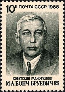 Mikhail Aleksandrovich Bonch-Bruevich