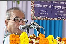 The Union Finance & External Affairs Minister, Shri Pranab Mukherjee addressing at the flagging off ceremony of Kolkata-Murshidabad Hazarduari Express, in Kolkata on February 07, 2009.jpg