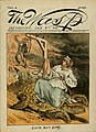 The Wasp 1882-01-06 cover Slow but sure.jpg