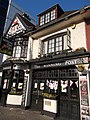 The Winning Post pub, formerly the Red Lion pub, Sutton (Surrey), Greater London 01.jpg